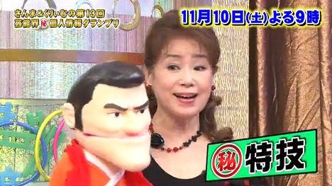 川口新さんの(特)クチパク人形、テレビ出演!!_d0152274_1712349.jpg