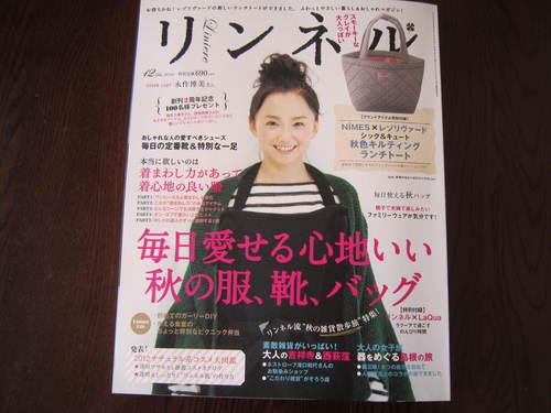 付録つき雑誌_a0180279_14254485.jpg