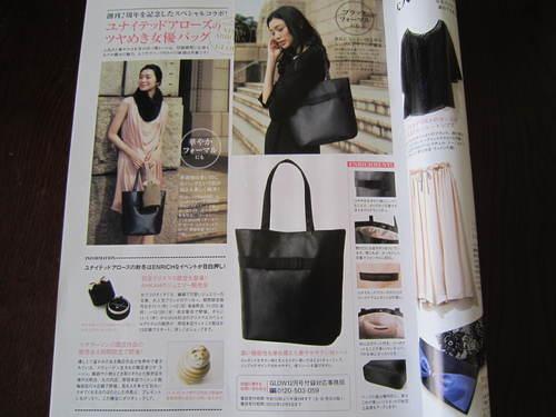 付録つき雑誌_a0180279_14432042.jpg