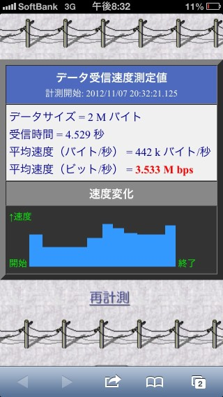 c0039181_22161944.jpg
