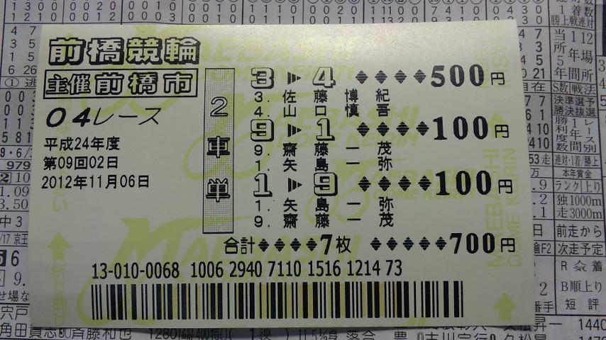 f0131183_1302432.jpg