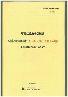 f0059988_1944455.jpg