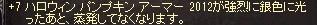 e0118695_194766.jpg