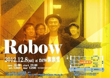 ライブインフォメーション 2012_b0175299_10111.jpg