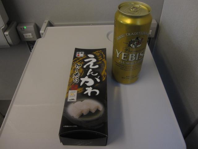 神尾弁当部 えんがわ押し寿司¥1,050@東京駅_b0042308_2052025.jpg