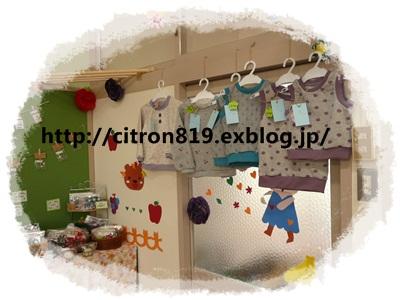 a0285114_1818359.jpg