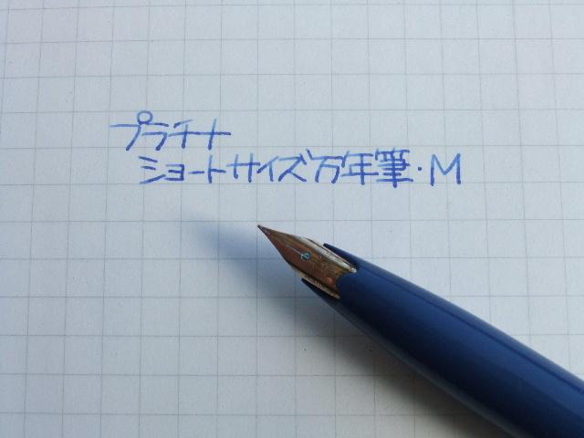 d0264818_19595922.jpg