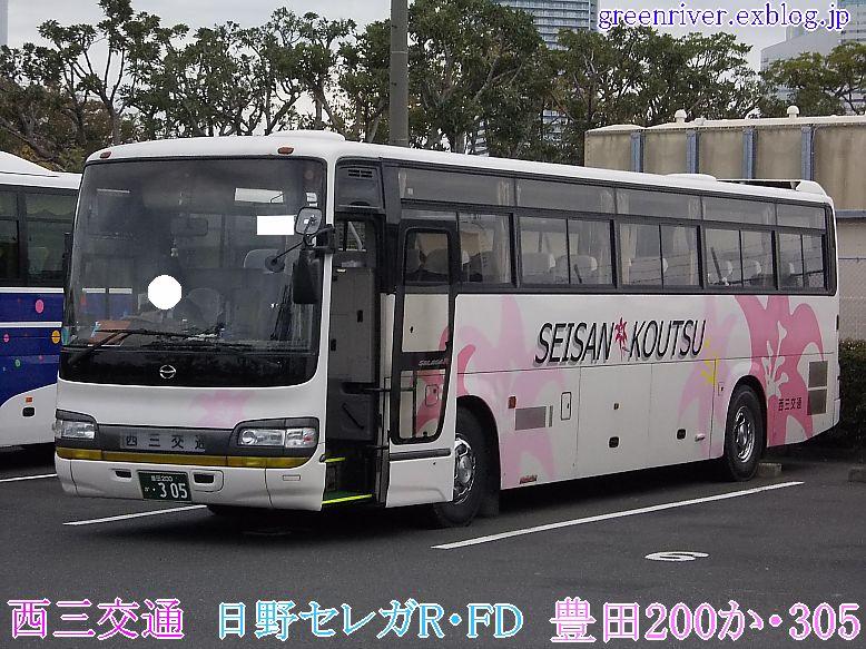 西三交通 305_e0004218_20594025.jpg