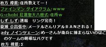 b0236120_22242926.jpg