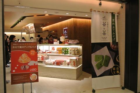 2012.10 京都 Vol.13 三十三間堂~帰ります_e0219520_1622361.jpg