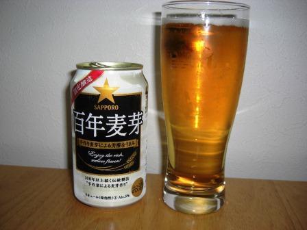 サッポロ 百年麦芽~麦酒酔噺その101~_b0081121_6354274.jpg