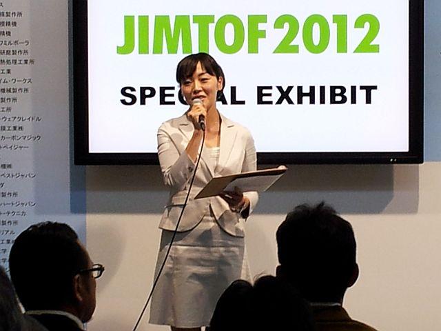 JIMTOF2012_f0157823_72338.jpg