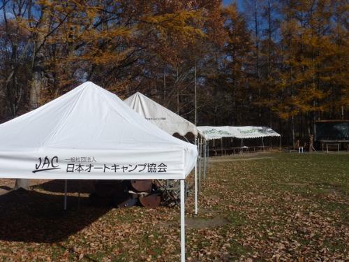 第42回全日本オートキャンプ大会_b0174425_1865685.jpg