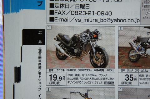 a0222229_119497.jpg