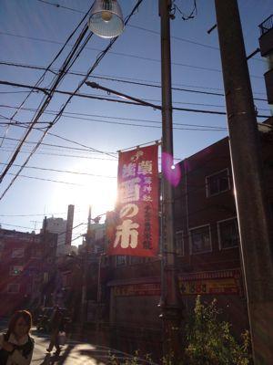 b0206831_20102434.jpg