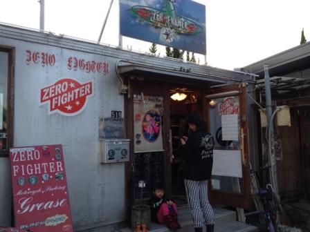 名古屋に行って、パワーUP!_e0087043_19165247.jpg