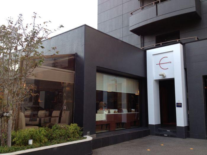 e-ma cafe_e0292546_20292684.jpg