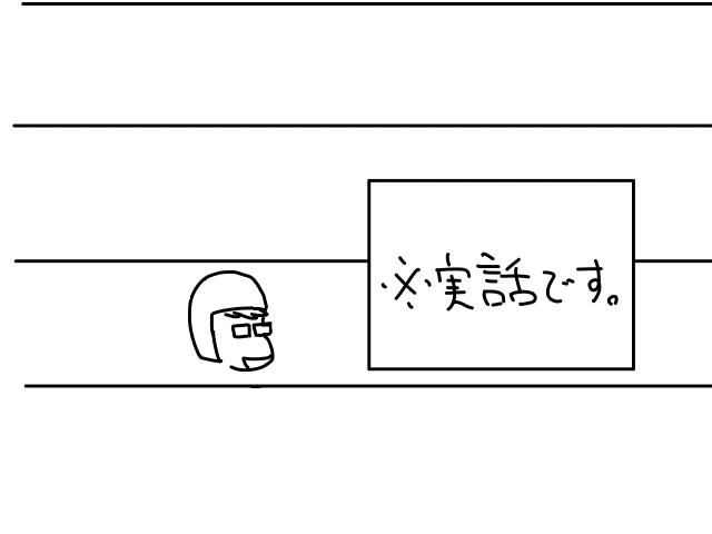 d0173255_0245221.png