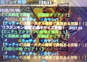 b0047061_1142727.jpg
