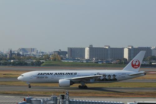JAL 嵐ジェット  2012年_d0202264_10363847.jpg