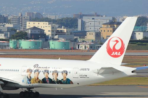 JAL 嵐ジェット  2012年_d0202264_10415033.jpg