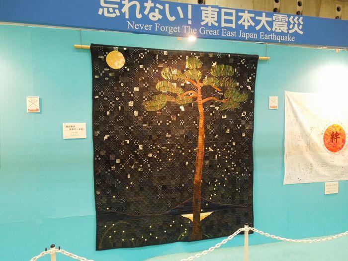 横浜&大阪スタート_c0121969_22285778.jpg