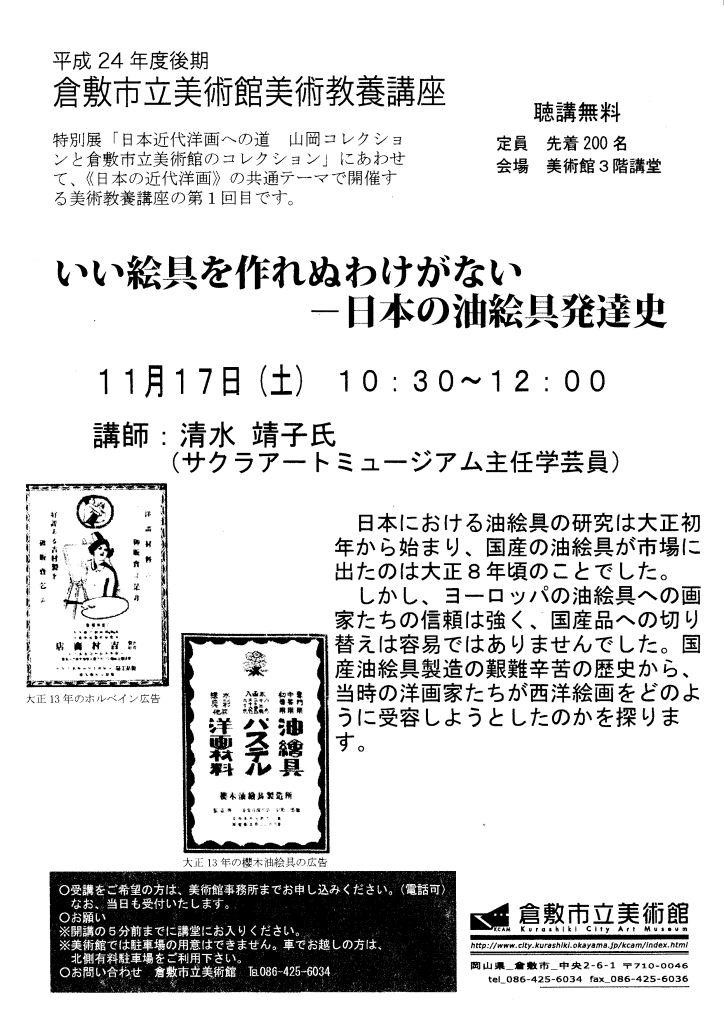 f0238969_20113736.jpg