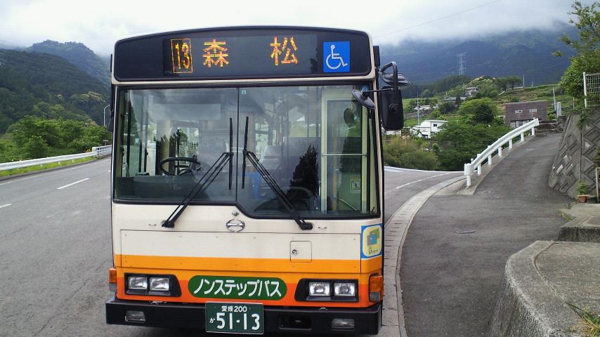 伊予鉄バスに乗ろう_c0001670_23485236.jpg