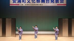 安浦町文化祭_e0175370_1519991.jpg
