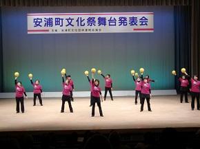 安浦町文化祭_e0175370_15204535.jpg