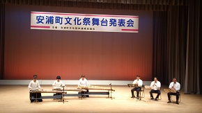 安浦町文化祭_e0175370_15213238.jpg