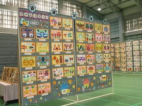 安浦町文化祭_e0175370_1522355.jpg