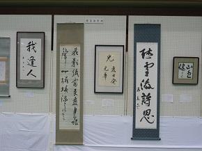 安浦町文化祭_e0175370_152528.jpg