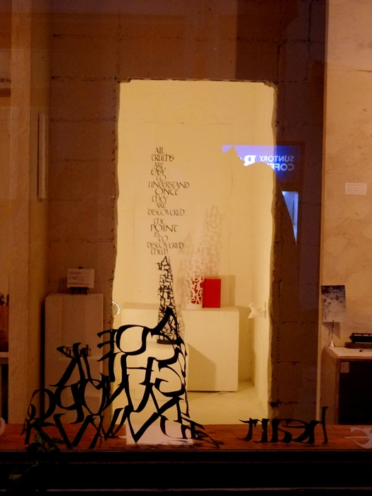 MOJI NO KAKERA ~濱田邦子カリグラフィ展~_b0165872_21401754.jpg