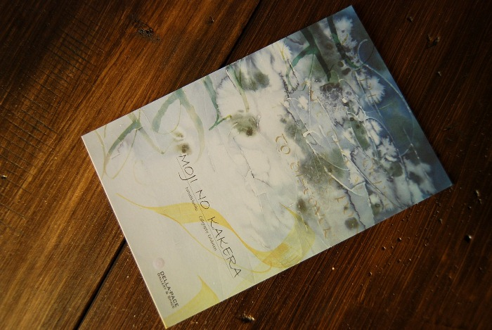 MOJI NO KAKERA ~濱田邦子カリグラフィ展~_b0165872_21402779.jpg