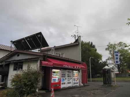屋根修繕_e0277474_2158962.jpg