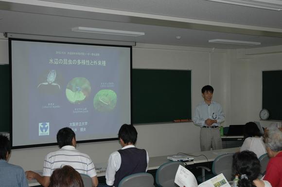 第3回水辺の外来種対策リーダー養成講座開催報告_a0263106_1649367.jpg