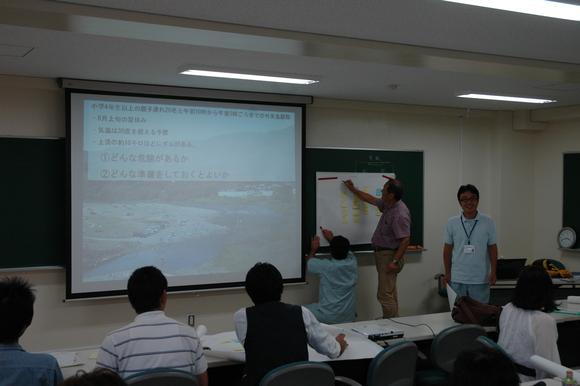 第3回水辺の外来種対策リーダー養成講座開催報告_a0263106_1658755.jpg