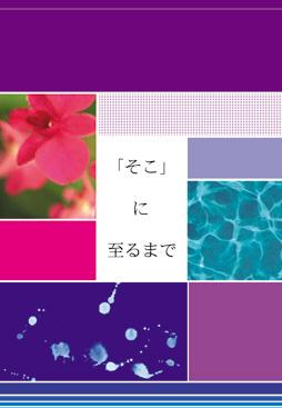 d0035307_3114849.jpg