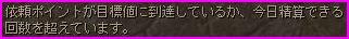 b0062614_1123236.jpg