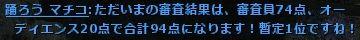b0236120_1525199.jpg
