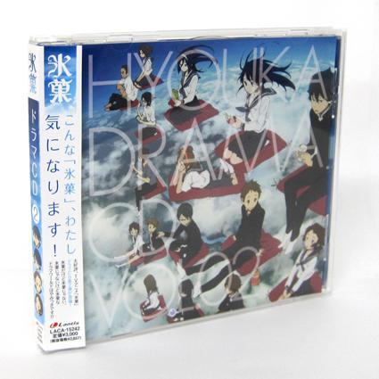 TVアニメ『氷菓』&『恋と選挙とチョコレート』CD発売。_f0233625_14183043.jpg