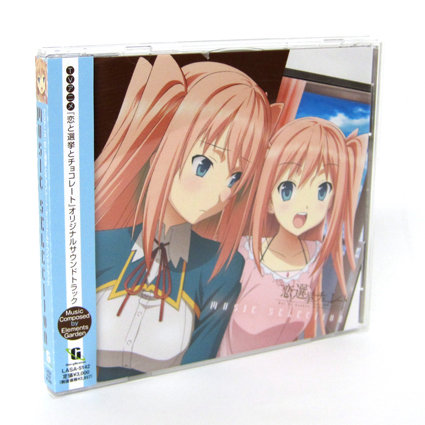 TVアニメ『氷菓』&『恋と選挙とチョコレート』CD発売。_f0233625_14455462.jpg