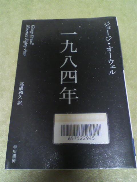 a0235137_17312648.jpg