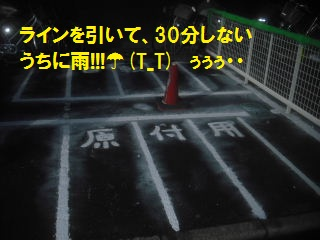 f0031037_2124097.jpg