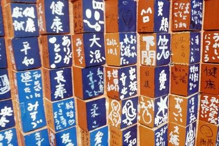 絵手紙ひろしま 秋のお楽しみツアー_a0220570_21494971.jpg