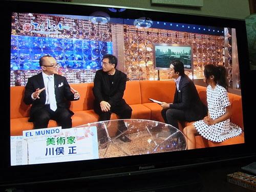 川俣正、テレビ出演_c0189970_21581832.jpg