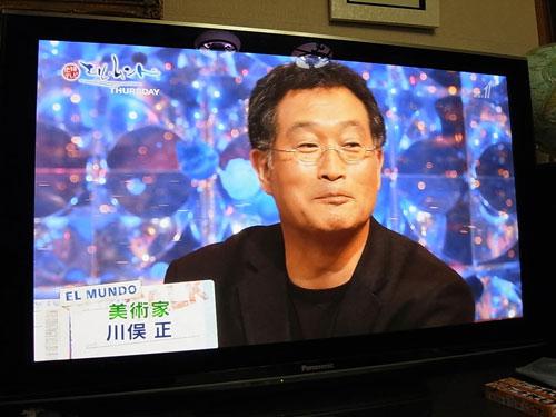 川俣正、テレビ出演_c0189970_21591636.jpg