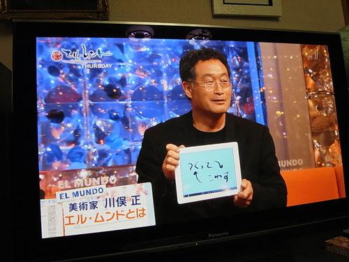 川俣正、テレビ出演_c0189970_2212340.jpg