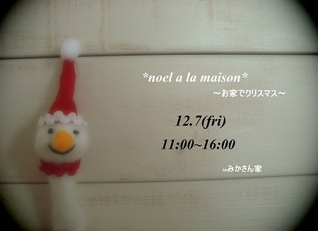 c0253374_1459499.jpg